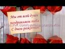 Слайд-фильм С Юбилеем мама.50 лет с вырезками из кинофильмов