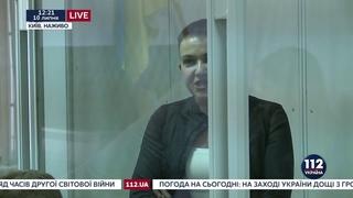 Савченко: Украинская власть ведет себя как старая проститутка