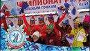 Чемпионат России по лыжным гонкам день 5 ЭСТАФЕТА