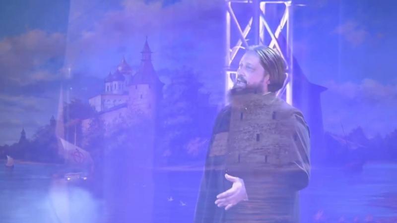За Святую Русь Иеродиакон Феофил он же написал и музыку а стихи Монаха Лаврентия
