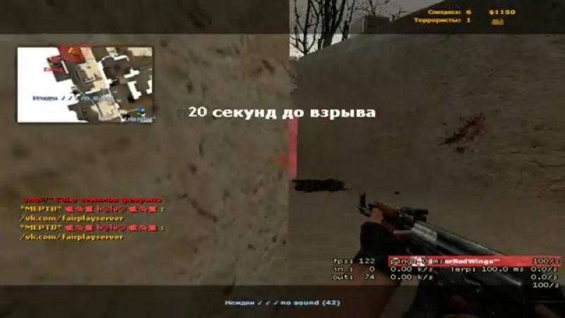 Троллинг 90 lvl от Fair Play Server - YouTube (360p)