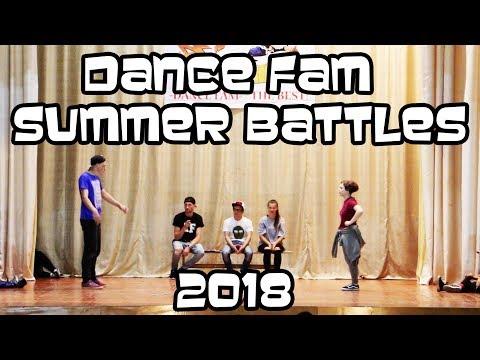 DANCE FAM SUMMER BATTLES 2018 батли звітний концерт літо 2018