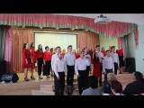 Битва хоров - МОУ