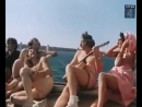 Абхазия 1977 год. Гагра - Пицунда. Видовой фильм.