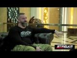 Сергей Бадюк в гостях у Стрелки Хабаровск(интервью)