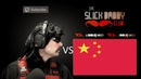 Dr DisRespect ALL CHINA MOMENTS. EPIC!