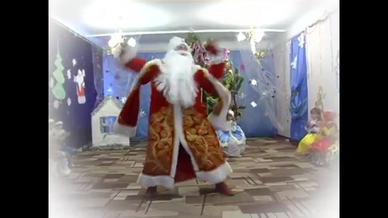 Дед мороз зажигает♥♥♦♣♠•◘○