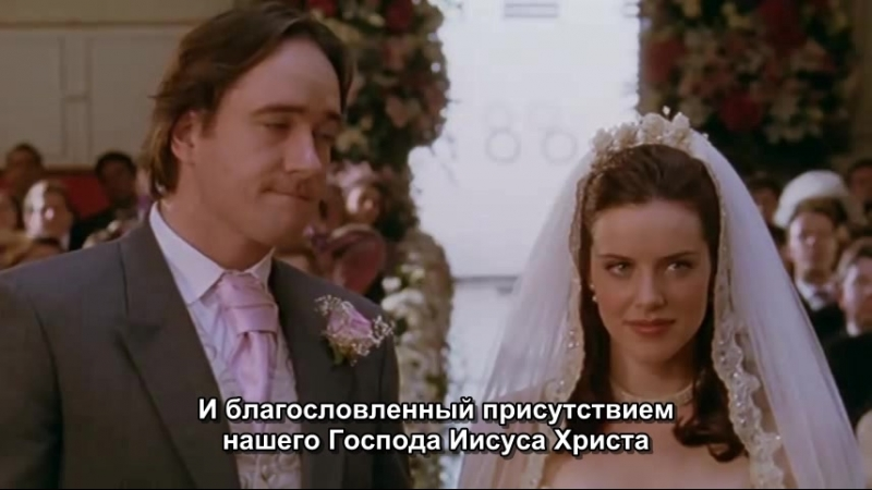 Мистер Бин на свадьбе (рус. субтитры)