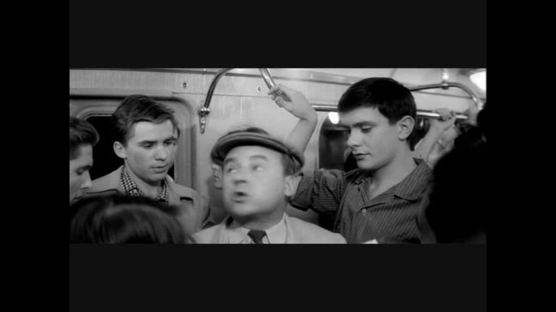 Я шагаю по Москве 1963 Отрывок