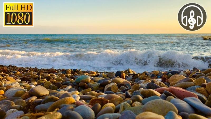 Звуки Природы Шум Моря Звук Волны 4 Часа Релакса Для Сна