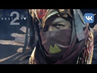 Эксклюзивный обзор Destiny 2: «Проклятие Осириса»