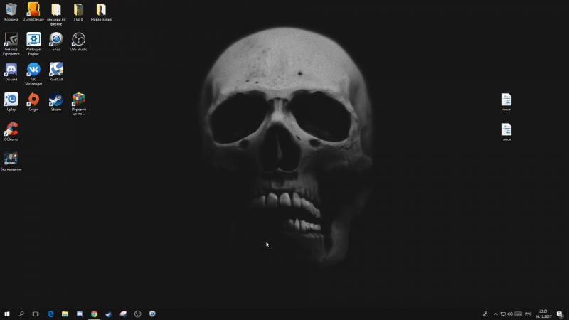 Desktop 12.16.2017 - 23.21.11.03
