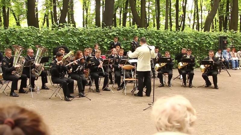 Оркестр морского корпуса Петра Великого.