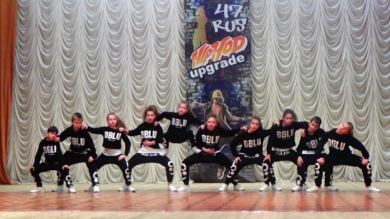 HIP-HOP UPGRADE 47 rus. г.Тосно