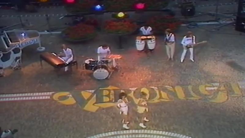 Maywood - Rio (16-9 HD) 1981