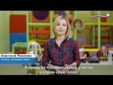 Блогер Анастасия Яковлева о проекте «мойучасток.рф»
