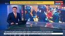 Новости на Россия 24 • Гонения на Вести: украинской редакции устроили маски-шоу