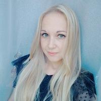 Анастасия Черняева