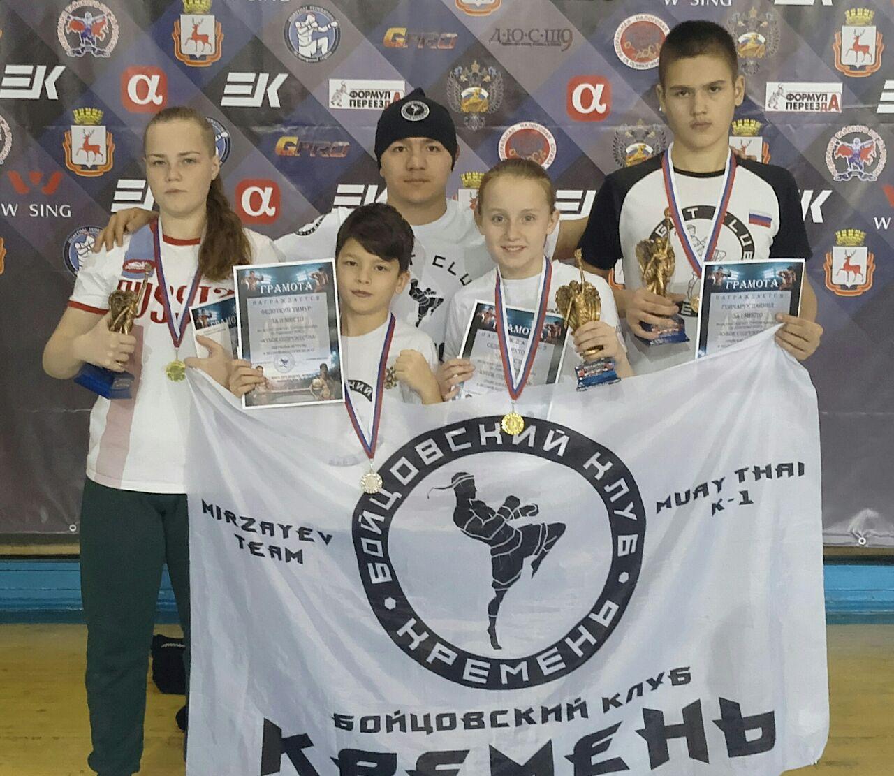 Ставропольцы взяли 4 «золота» потайскому боксу вНижегородской области
