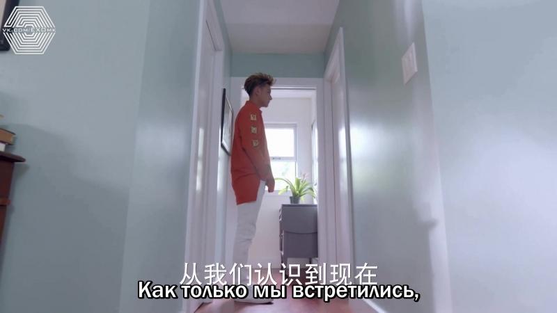 [РУСС. САБ] Z.TAO @ 'Negotiator' / 'Переговорщики' Episode 17/41