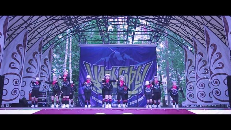 DANCE SHOW   ЦАРЬ ГОРЫ   Группа Лены Чернышовой- Enermonkeys