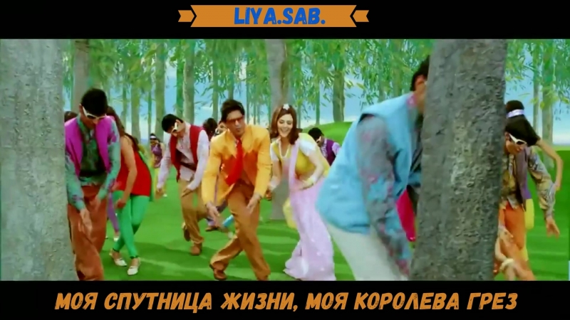 До встречи снова на этом пути | Эту пару создал Бог | Phir Milenge Chalte Chalte | Rab Ne Bana Di Jodi |Shah Rukh Khan|LIYA.SAB.