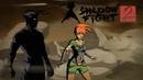 Shadow Fight 2 БОЙ С ТЕНЬЮ 2 ПРОХОЖДЕНИЕ - ПО ДОРОГЕ К МЯСНИКУ ОДНИ УДАРЫ НОГАМИ