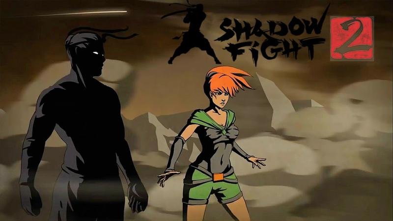 Shadow Fight 2 БОЙ С ТЕНЬЮ 2 ПРОХОЖДЕНИЕ ПО ДОРОГЕ К МЯСНИКУ ОДНИ УДАРЫ НОГАМИ