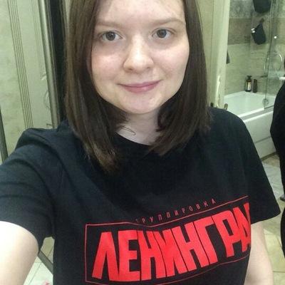 София Бычкова
