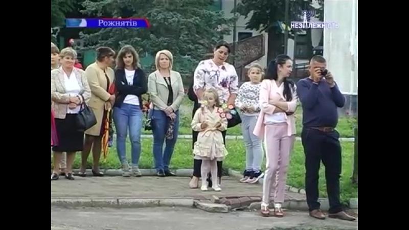 У Рожнятові відзначили День молоді