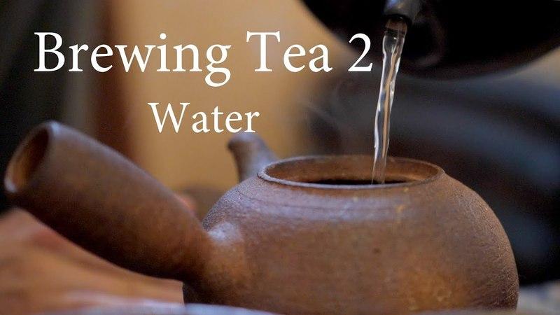 Brewing Tea 2: Water