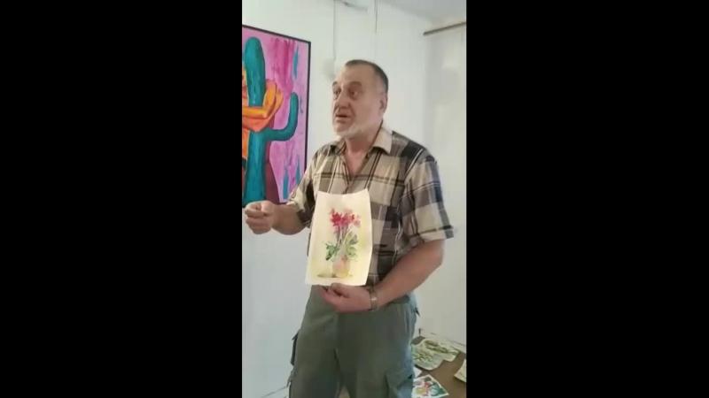 Комментарии Олега Чумака после акварельного мастер-класса