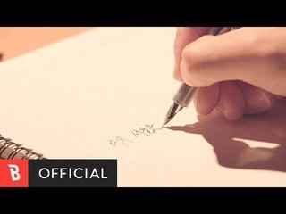 [M/V] KANG GOGH(강 고흐) - Here, In Seoul(여기 서울은) (with. Sigma)