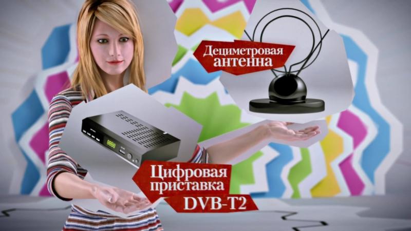 5. Приставка для старого телевизора. . 15''