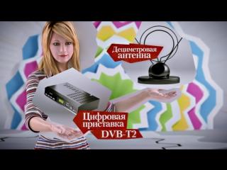 Приставка для старого телевизора (версия 15 секунд)