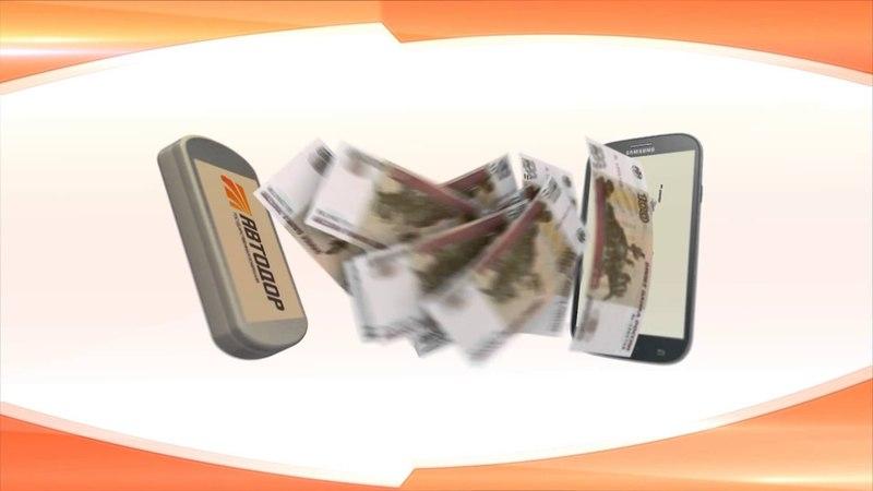 Как использовать электронные средства оплаты на М4 Дон
