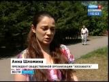 Три звезды для Шарика. В Иркутске становится всё больше гостиниц для животных