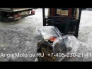 Двигатель Тойота Тундра Секвоя Ленд Крузер 200Лексус Лх 570 5 7 3UR FE Отправлен в Челябинск