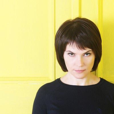 Полина Гавердовская
