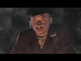 Военная разведка.Западный Фронт.2 серия-Ягдкоманда