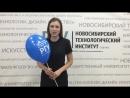 Поздравление ректора РГУ им А Н Косыгина С днём рождения 2018