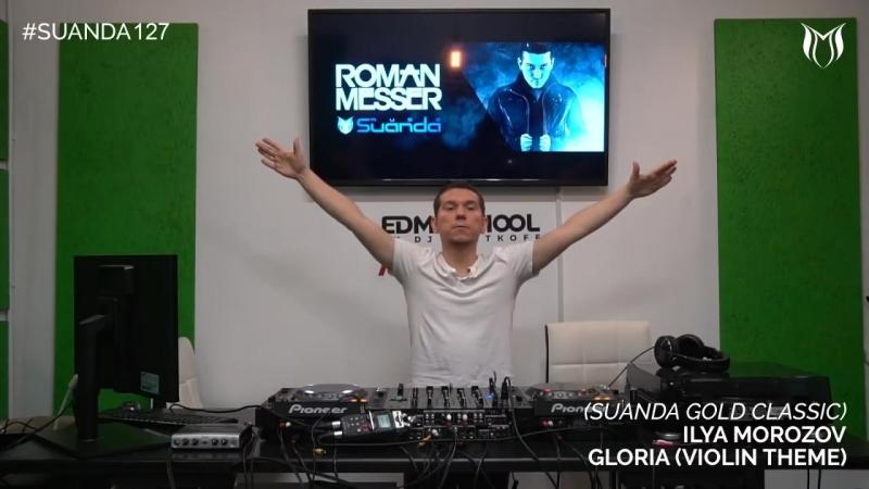 Ilya Morozov - Gloria (Violin Theme) [TranceMission]