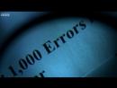 BBC Захватывающая история криминалистики 2 серия Доказательства вины 2015