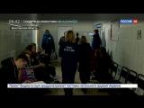 Новости на «Россия 24» • ДТП в Ярославской области: следствие устанавливает причины аварии