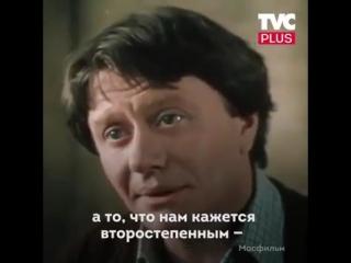 Андрей Миронов - Думать о смерти не страшно - жить мертвой жизнью страшнее