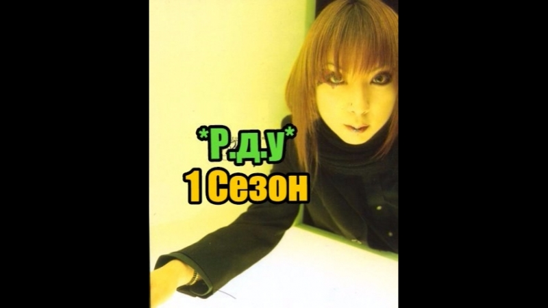 63)Madwin - Моджахед исполняет ))