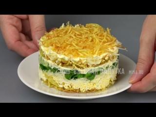 Ещё НИКТО НЕ ОТКАЗАЛСЯ от добавки! Салат с картофелем пай~ Умный Дом ~