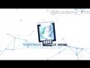 3 день IX Ежегодного фестиваля экранной культуры Человеческое КИНО 17/04/18 🎬