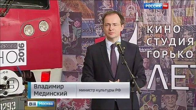 Вести-Москва • В московском метро появился кинопоезд