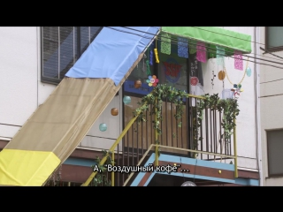 [KaijuKeizer & FRT Sora] Ультрамэн Орб / Ultraman Orb (2016) ep13 rus sub